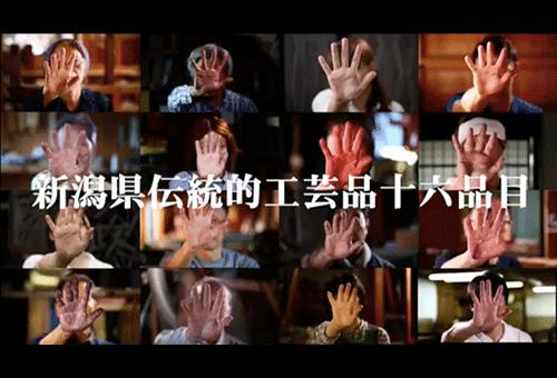 匠の手-手