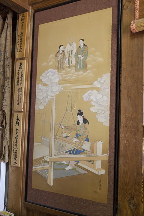 十日町 御機神社