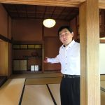 村上木彫堆朱【〆六】小杉漆器店