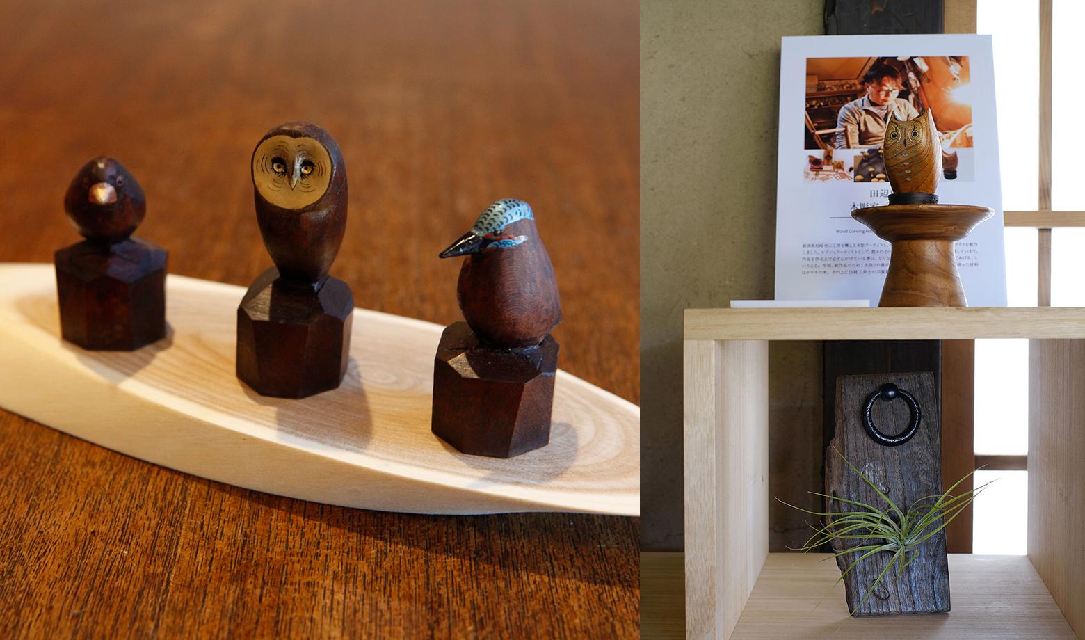 トリオキ 木彫