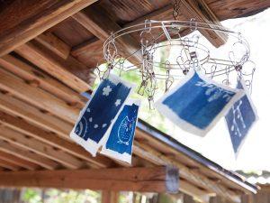 紙工房 泉