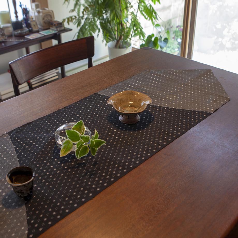 十日町織物 テーブルランナー