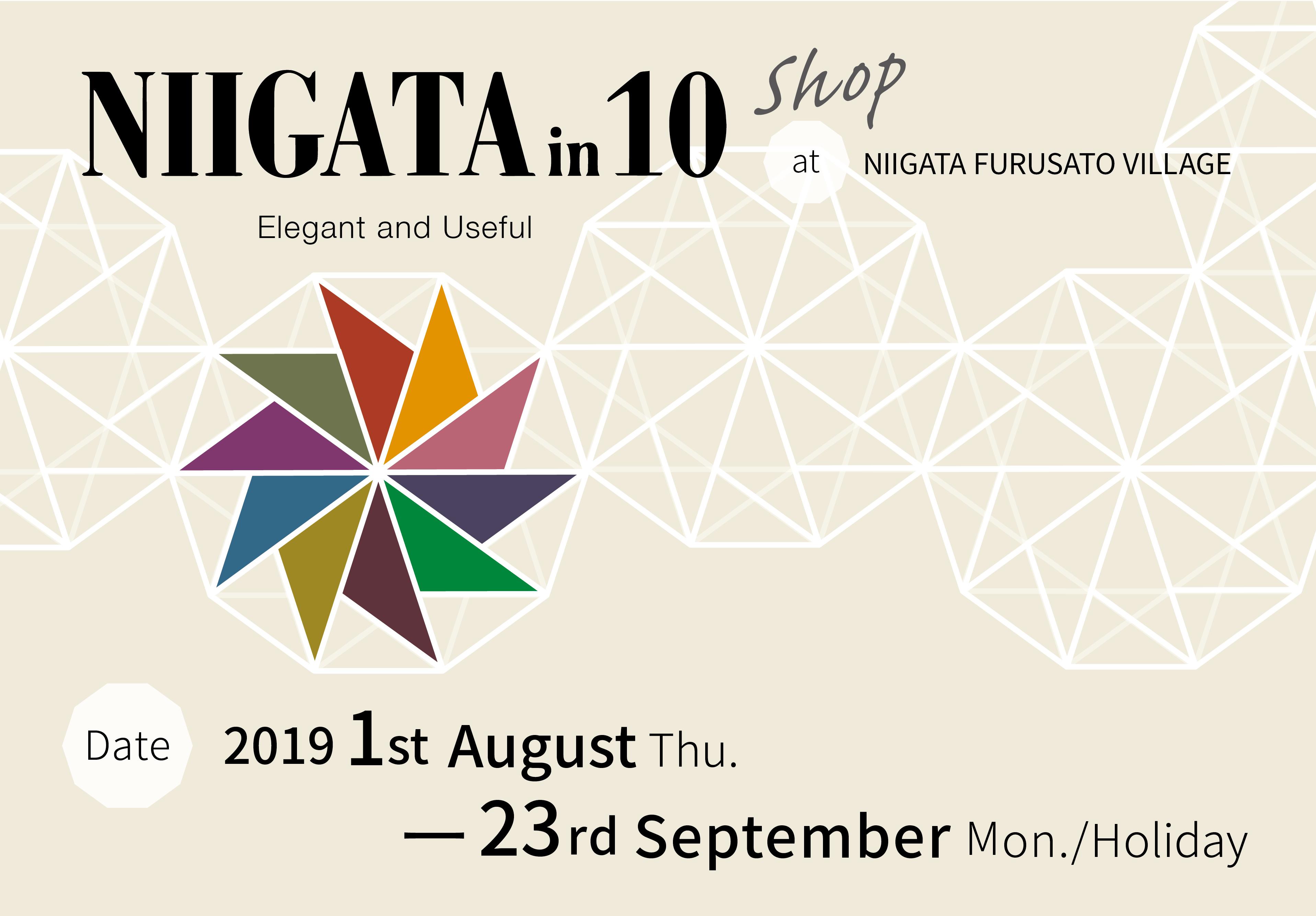 NIIGATA in 10 at ふるさと村 ENG